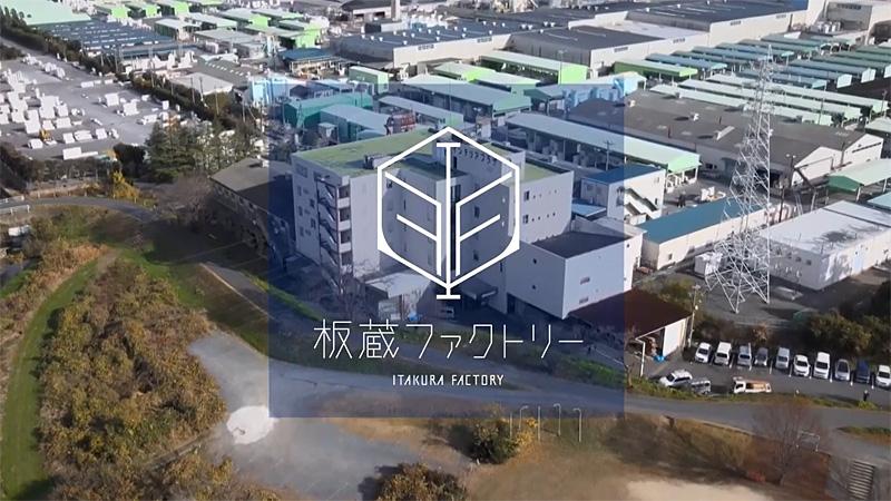 会社紹介PV