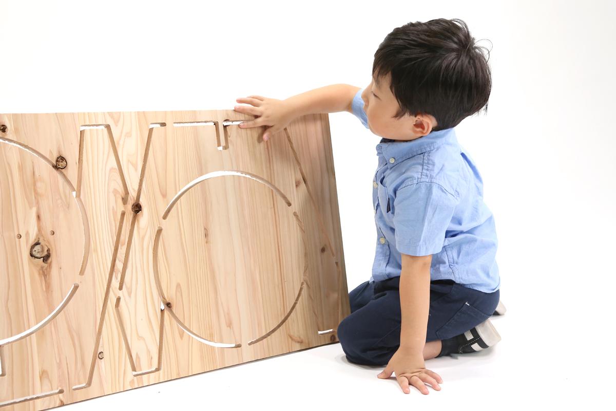 お子様が小さな頃から本物の無垢板に触れさせたい方へ